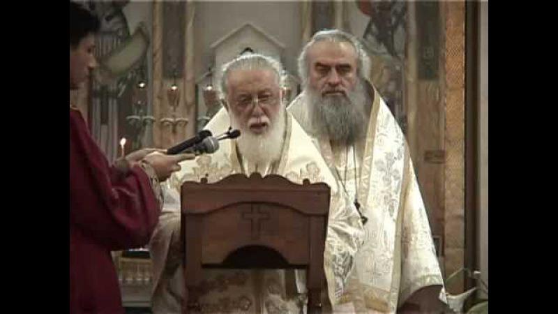 Патриарх Илия II о Патриархе Кирилле см. перевод в субтитрах