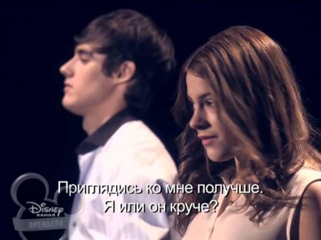 Виолетта, Леон и Томас поют Voy Por Ti (1 сезон 39 серия)