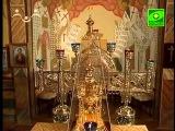 Посещение храма 5 часть  Устройство алтаря 1 часть