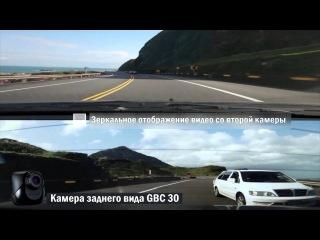 Промо ролик видеорегистратора GDR -35