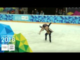 Figure Skating - Ice Dance Short Dance | Lillehammer 2016 Youth Olympic Games