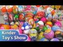 100 Kinder Surprise, Миньоны, Шопкинсы, My Little Pony, Кунг Фу Панда 3