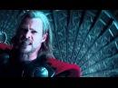 Локи и Тор - Песня про брата
