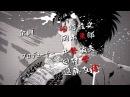 Hajime no Ippo : Rising Opening (Yakan Hikou)