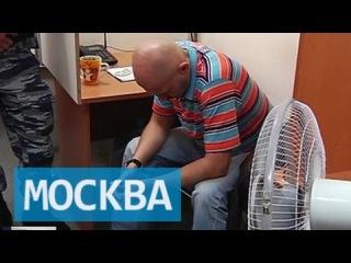 Амулеты и иконы на миллионы: в Москве задержали банду телефонных магов