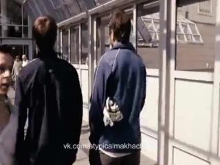 [Нетипичная Махачкала] Даги в Москве