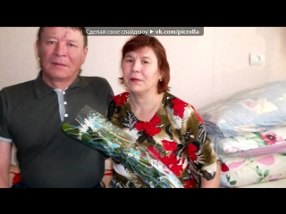 «мавлет» под музыку Диляра Илалтдинова - Туган кон. Picrolla