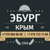 Ворота, роллеты, фасады, окна и двери в Крыму
