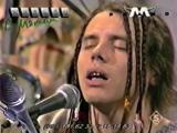 КАЛИНОВ МОСТ - Уходили из дома (1995 год ТВ)