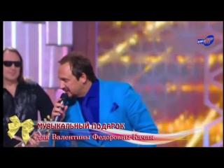 Стас Михайлов — Ты моё сердце из чистого золота (ТКМ | Мозырь) Праздник каждый день