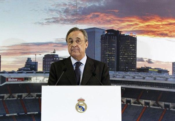 """Флорентино Перес: """"Реал"""" – это символ Испании"""