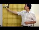 Правила игры Го Обучение игре Го 囲碁のルールと学習