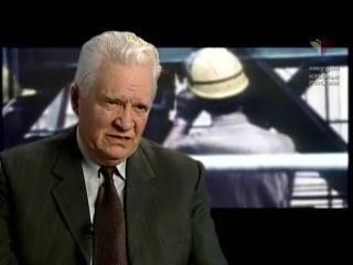Крылья России. Охота на лис. История одного предательства (2003)