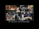 USSR и Russia запрещенный клип на всех телеканалах - YouTube