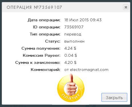 https://pp.vk.me/c629412/v629412680/8d12/2TSp7DNGoes.jpg