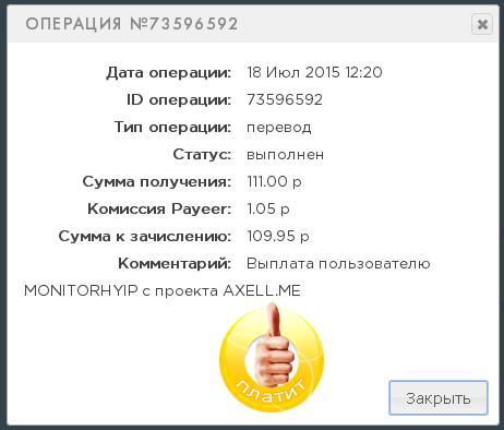 https://pp.vk.me/c629412/v629412680/8d2b/uygAbdfJBME.jpg