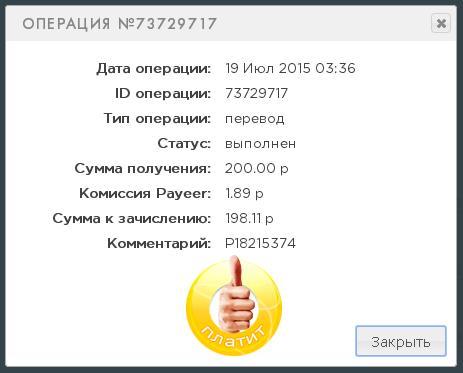 https://pp.vk.me/c629412/v629412680/905c/6Cykcix0P7E.jpg