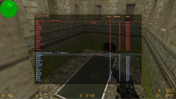 Карты на 32 слота - Форум Counter Strike
