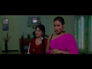 Miss Teacher   Official Trailer 2015