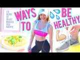 10 Ways to Get Healthy &amp Fit this Year! 2016 Meredith Foster