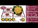 PAP de crochê Capinha para botão de fogão Flor Aninha por JNY Crochê