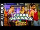 Chaar Shanivaar | All Is Well |Badshah | Amaal Mallik | Vishal | T-Series