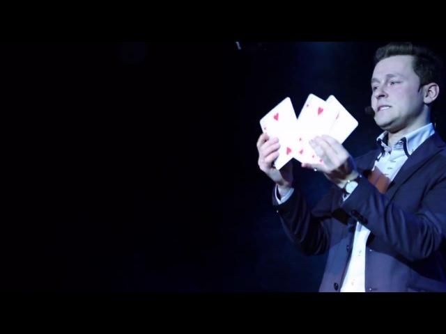 Chaplin Hall illusionist Valentin Sokolov