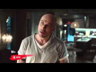 Музыка из рекламы МТС - Слушай музыку бесплатно с тарифом SMART (Дмитрий Нагиев) (2016)