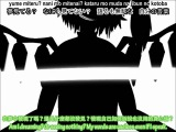 Bad Apple!! Shadow Play - English &amp Chinese Sub - Gumi - Touhou - sm8841091
