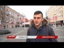Про перейменування топонімів та демонтаж пам'ятників у Січеславі