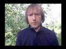 Геннадий Гончаров Гипнотическая регрессия Путешествие в прошлые жизни 23 05 15