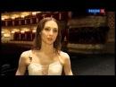 ББ о мировой трансляции балета Дама с камелиями.