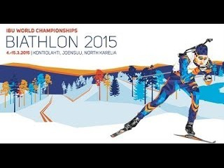 Биатлон. Кубок мира. Этап 1 в Эстерсунде, Швеция. Женщины. Спринт. Прямая трансляция.