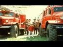 ЗиЛ-130, ЗиЛ-157, пожарные из к/ф Внимание, черепаха! (1969).