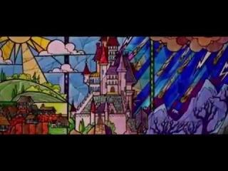 Прекрасная, красивая сказка  красавица и чудовище мультфильм