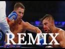 Gennady Golovkin Song - Big Drama Show REMIX ft. Stephen A Smith