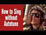 Майкл Джексон поет  сингл Мы - мир. Майклу не нужен автотюн, и вам тоже так надо! (Michael Jackson Recording Outtake)