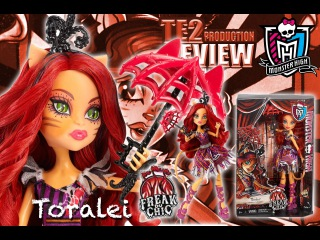 Monster High - Freak Du Chic - Toralei Stripe