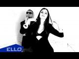 DJ JEDY feat. A-LISA - Нарисованная ELLO UP