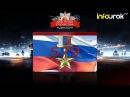 Фильм День Героев Отечества в России
