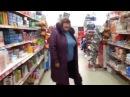 Ебанутая бабка в супермарките