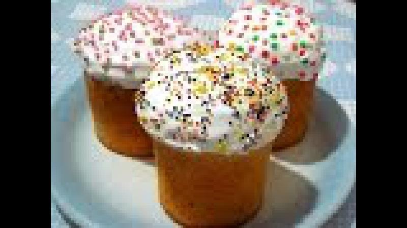 Вкусно - Пасхальные КУЛИЧИ Рецепт Пасхального КУЛИЧА и Глазури ПАСКА