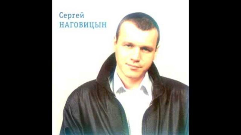 Сергей Наговицин Озоновый слой