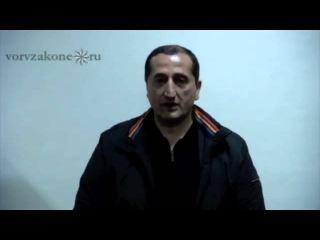вор в законе Эмзар Джапаридзе (Кватия) на Украине.. смотреть фильмы про зону сериалы криминал 2015.