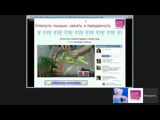 Вдохновение ВЕСНЫ - День 13. Татьяна Шмелёва