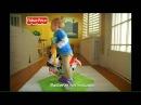 Прокат игрушек и товаров для детей Двойняшки в тельняшках предлагает в аренду Веселую зебру Качайся и крутись от Fisher Price