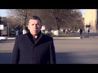 Привітання міського голови Червонограда Андрія Залівського