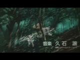 Принцесса Мононоке/Mononoke-hime (1997) Трейлер №3