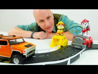 Видео с игрушками для детей. Щенячий патруль  строит мост. Видео с машинками.