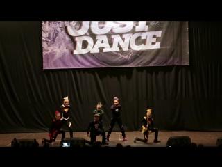 1 место JUST DANCE FEST 24 апреля (Стриит шоу - ЮНИОРЫ - начинающие), команда Glamurezzz.